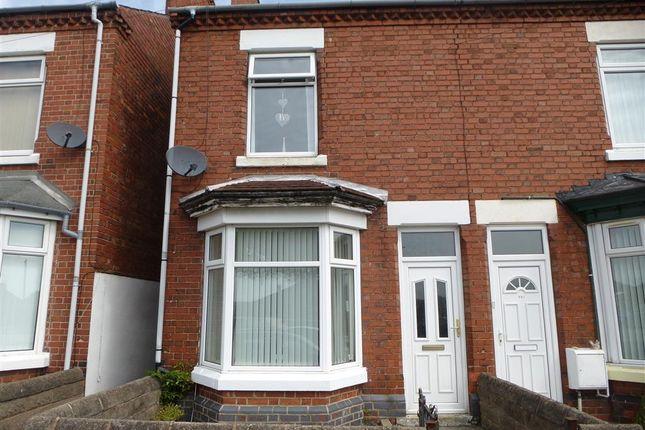 Thumbnail Property to rent in Kilton Road, Worksop