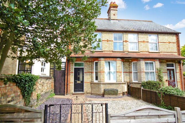 Thumbnail Semi-detached house for sale in Royston Street, Potton
