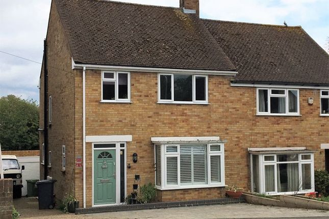 Thumbnail Semi-detached house for sale in Extended Semi Detached, Driveway & Garage, No Onward Chain
