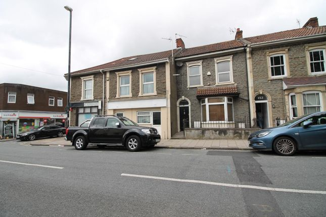 Thumbnail Property to rent in Two Mile Hill Road, Kingswood, Bristol