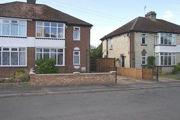 Thumbnail Property to rent in Lynton Drive, Ely