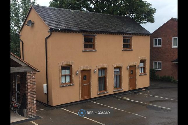 Thumbnail Semi-detached house to rent in The Forge, Bridgtown, Cannock