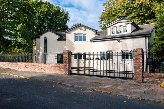Thumbnail Detached house for sale in Wellfield Lane, Westhead, Ormskirk
