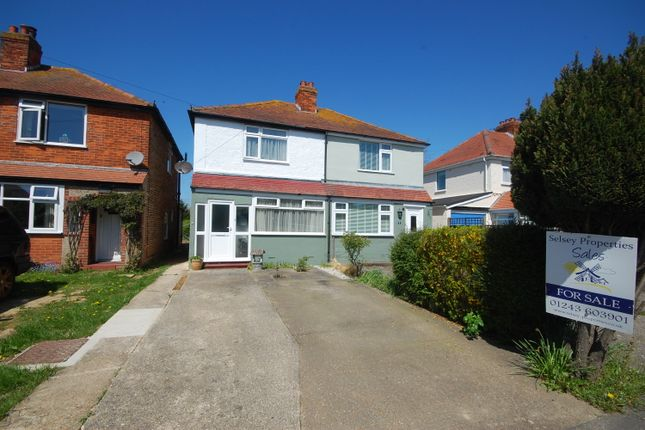 Thumbnail Semi-detached house for sale in Chichester Road, Selsey