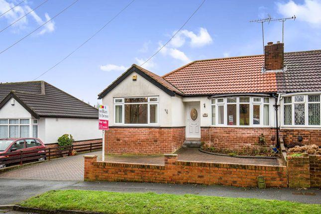 Thumbnail Semi-detached bungalow for sale in Vesper Lane, Kirkstall, Leeds