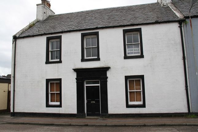 Thumbnail Flat for sale in Union Street, Lochgilphead
