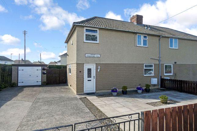 Stakeford Terrace, Stakeford, Choppington NE62