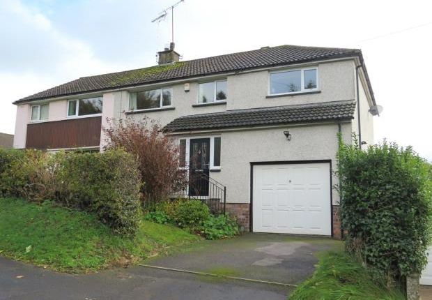 New Image of Isel Road, Cockermouth, Cumbria CA13
