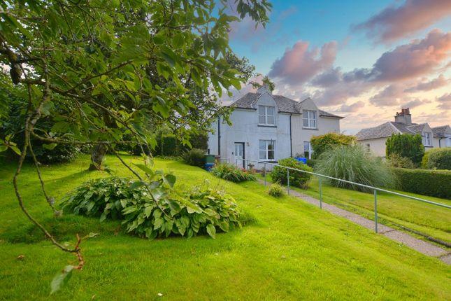 2 bed semi-detached house for sale in Burnside, Kippen, Stirling FK8