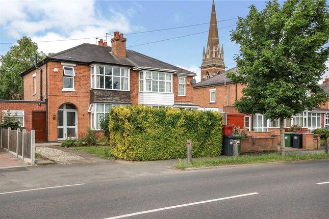 Thumbnail Semi-detached house for sale in Brunswick Street, Leamington Spa