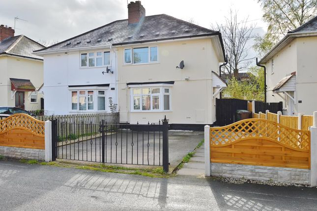Thumbnail Semi-detached house for sale in St. Annes Road, Fordhouses, Wolverhampton