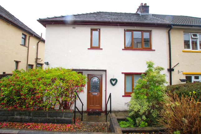 Thumbnail Semi-detached house for sale in The Poplars, Mountain Ash