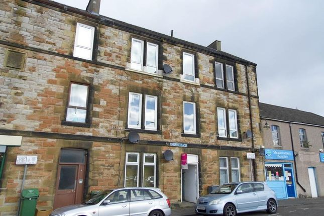 Thumbnail Flat to rent in Melrose Place, Falkirk