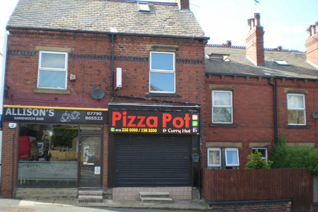 Thumbnail Retail premises for sale in Elland Road, Leeds