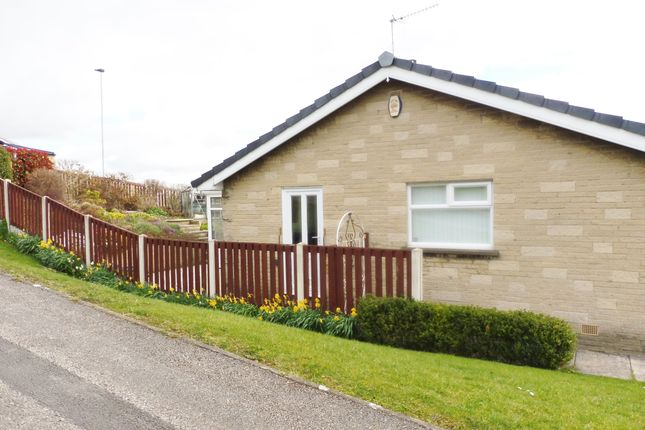 Side View of Cloughfields Road, Hoyland S74