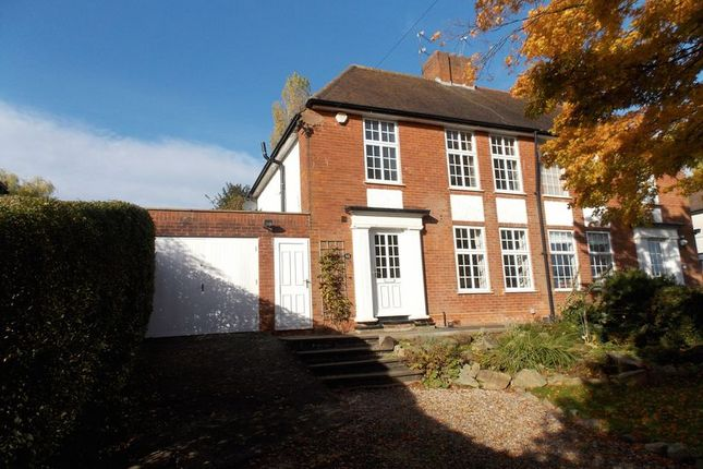 Thumbnail Semi-detached house to rent in Redditch Road, Kings Norton, Birmingham