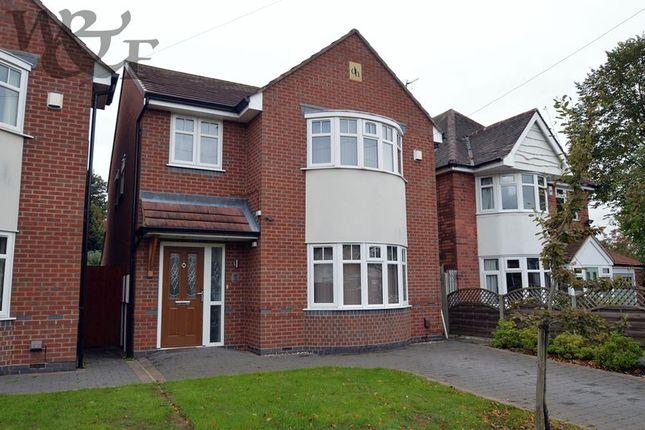 Thumbnail Detached house for sale in Allman Road, Erdington, Birmingham