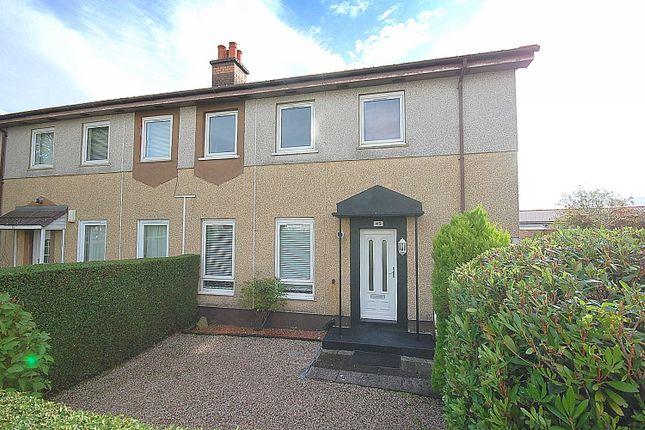 Thumbnail Flat for sale in Hood Street, Clydebank, West Dunbartonshire