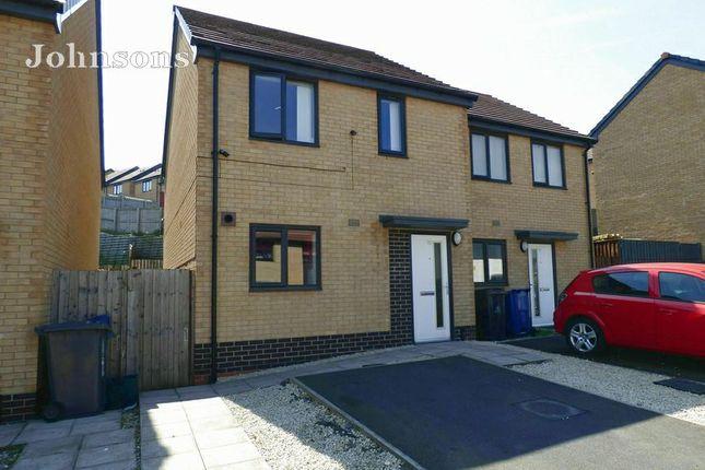 Semi-detached house for sale in Granby Road, Edlington, Doncaster.