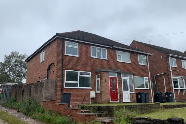Thumbnail Property to rent in Cramlington Road, Great Barr, Birmingham