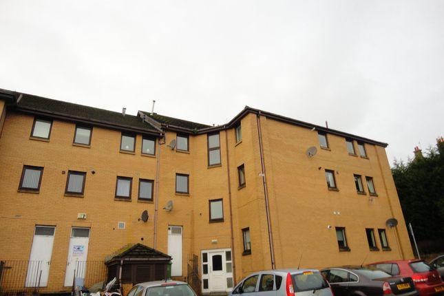 Thumbnail Flat to rent in Belmont Court, Kirkintilloch, Glasgow