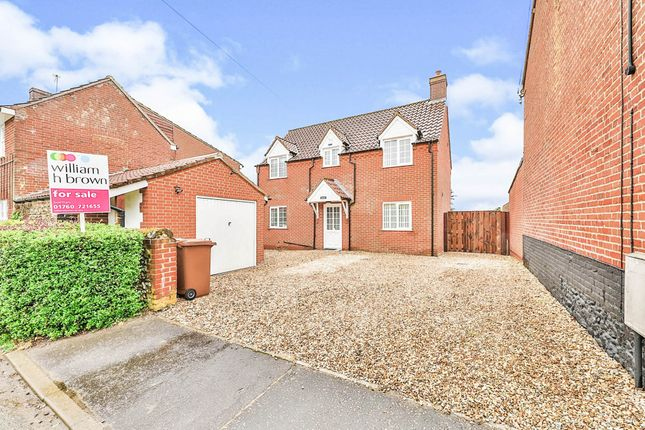 Thumbnail Detached house for sale in Ketts Hill, Necton, Swaffham