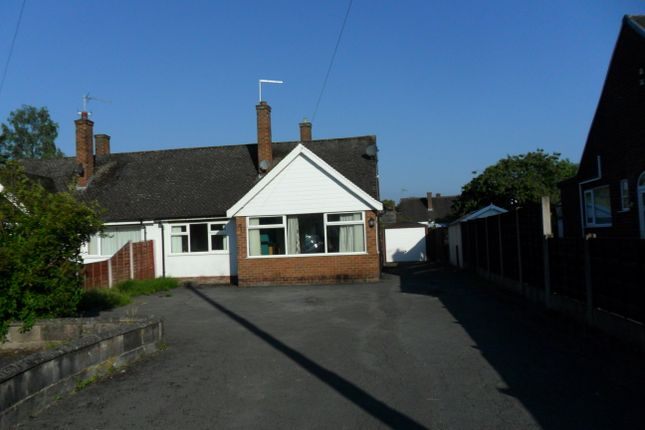 Thumbnail Bungalow to rent in Linden Close, Congleton