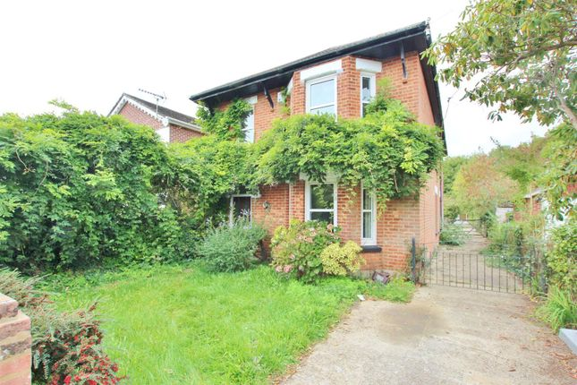 Thumbnail Detached house to rent in Redhill Drive, Bournemouth
