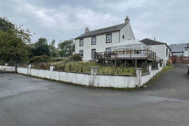 Thumbnail Terraced house for sale in Whiteshawgate Farm, Off Hamilton Road, Strathaven