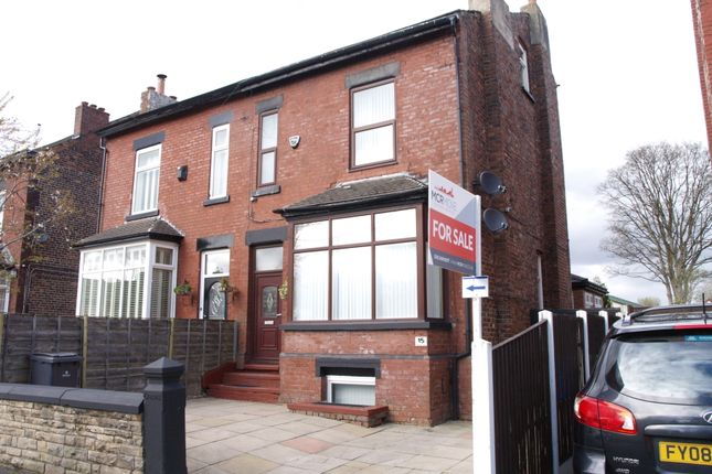 Thumbnail Semi-detached house for sale in Cringle Road, Heaton Chapel, Stockport