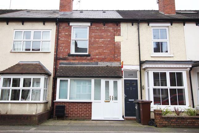 Thumbnail Terraced house to rent in Aldersley Road, Tettenhall, Wolverhampton