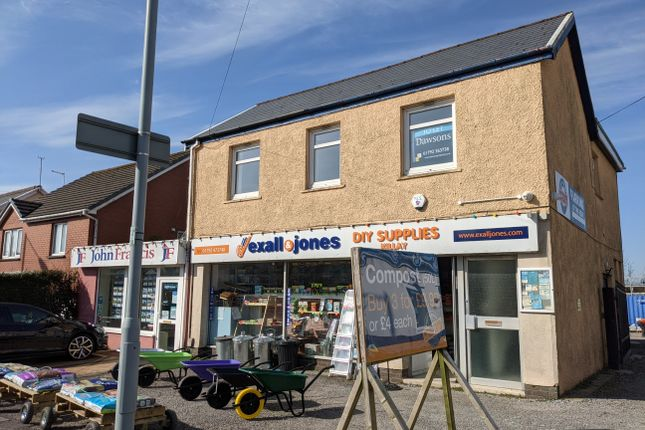 Thumbnail Retail premises for sale in Gower Road, Killay, Swansea