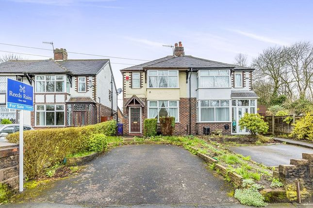 Thumbnail Semi-detached house for sale in Leek Road, Milton, Stoke-On-Trent