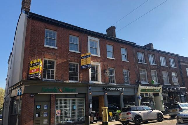 Commercial Property To Rent In Whirley Lane Henbury