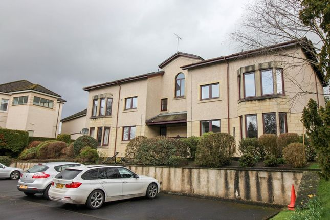 Thumbnail Flat to rent in Grange Gardens, Bridge Of Allan