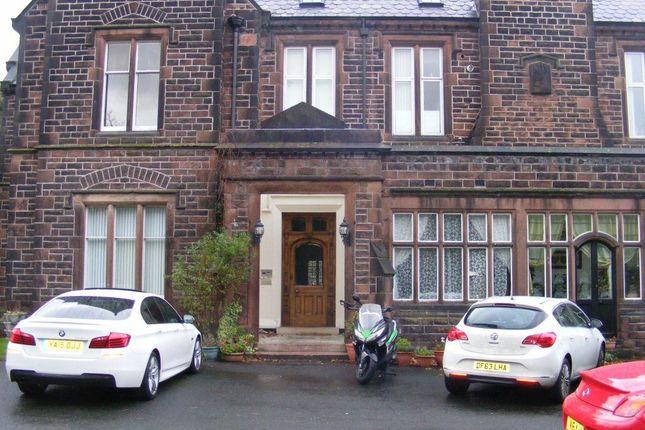 Thumbnail Flat to rent in Gateacre Grange, Woolton