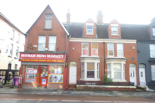 Thumbnail Terraced house for sale in Kensington, Liverpool