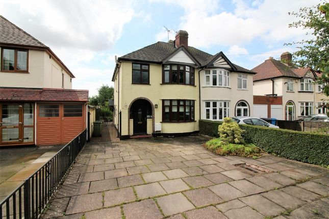 Thumbnail Semi-detached house for sale in Broad Lane, Essington, Wolverhampton