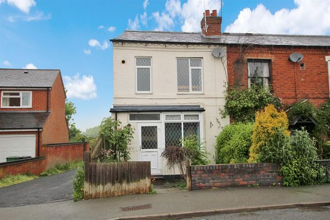 Thumbnail End terrace house to rent in Heathfield Road, Redditch