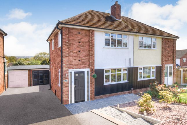 Thumbnail Semi-detached house for sale in Kipling Road, Dudley