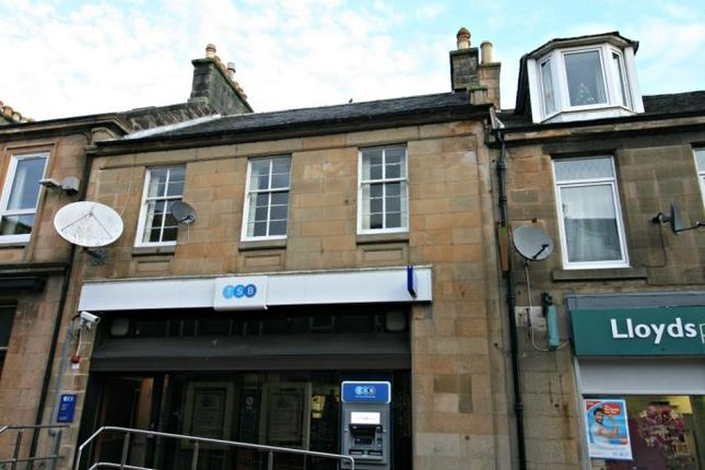 Thumbnail Flat to rent in Rankin Street, Carluke