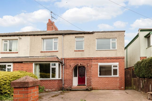 Thumbnail Semi-detached house for sale in Cloverfield Avenue, Newcastle Upon Tyne, Tyne And Wear