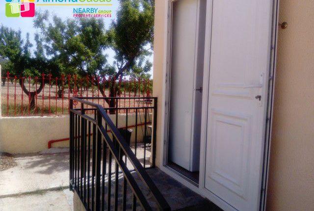 Foto 7 of 04810 Oria, Almería, Spain