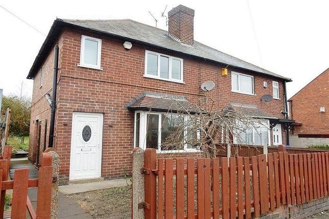 Thumbnail Semi-detached house to rent in Cotmanhay Road, Ilkeston
