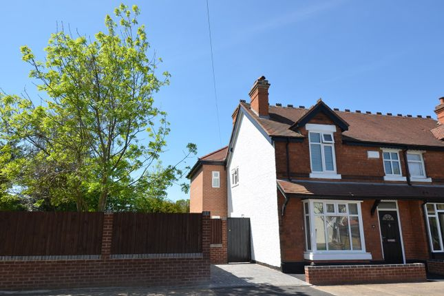 Thumbnail End terrace house for sale in Grove Road, Kings Heath, Birmingham
