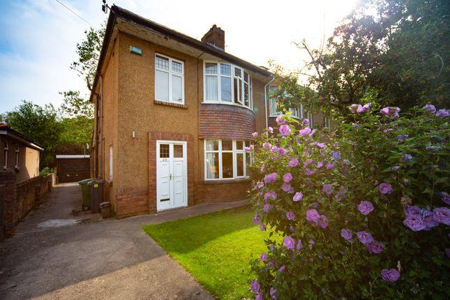 Thumbnail Semi-detached house for sale in Heol Esgyn, Cyncoed, Cardiff
