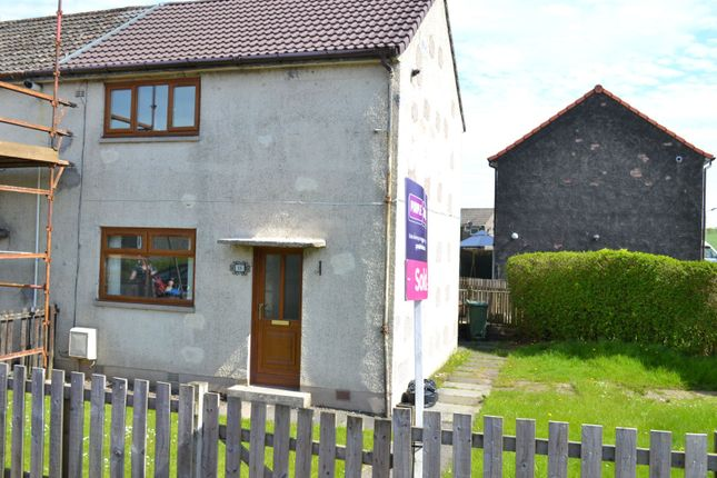 2 bed end terrace house to rent in Glenshamrock Drive, Auchinleck, Cumnock KA18
