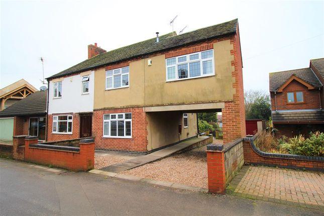 Thumbnail Semi-detached house for sale in Coronation Road, Mapperley, Ilkeston