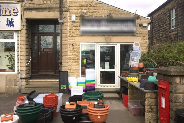 Commercial property for sale in Matlock DE4, UK