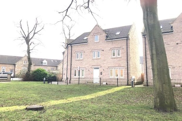 Thumbnail Town house to rent in West Park Drive, Macclesfield